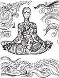 Meditation vector figure of a man. Meditation  vector figure of a man vector figure of a man Royalty Free Stock Images