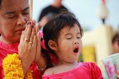 meditazione Immagini Stock Libere da Diritti
