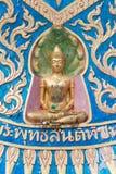 Mediteer het standbeeld van Boedha het beschutten door Mucalinda cobra Royalty-vrije Stock Foto's
