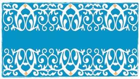 Mediterranean Inspired Motif Stock Image
