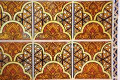 Mediterranean tiles Stock Image