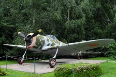 Medium range bomber Kawasaki Ki-48 Japan on grounds of weaponr Stock Photo