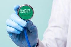 Medizin in Saudi-Arabien ist frei und zahlend Teure Krankenversicherung Behandlung der Krankheit am höchsten Stand lizenzfreie stockfotografie