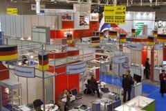 Medizinische Ausstellung öffentliches Gesundheitswesen 2011 in Kiew Lizenzfreie Stockfotografie