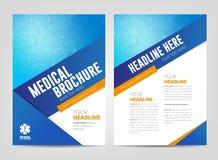Medizinische Broschüre - Front Page And Inside Page vektor abbildung