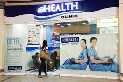 Medizinische Klinik in einem Dritt-Welt-Land Stockbild