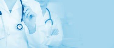Medizinische Klinik-Hintergrund lizenzfreies stockbild