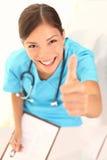 Medizinische Leute - Krankenschwester Lizenzfreie Stockfotografie