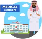 MEDIZINISCHES Konzept Ausführliche Illustration moslemischen arabischen Doktormannes auf Hintergrund mit Krankenhaus und des Hubs Stockfotografie