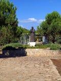 Medjugorje - a vila da matriz, um monumento para genar Slavko Barba Fotografia de Stock Royalty Free