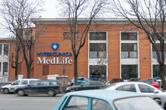Medlife private hospital Royalty Free Stock Photography