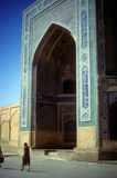 Medresseh archway Stock Image