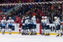 Medvezhchak team rejoice of win Royalty Free Stock Image