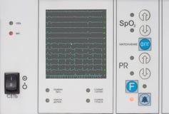 medyczny monitor Obraz Stock