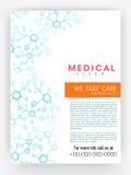 Medyczny ulotki, szablonu lub broszurki projekt, Fotografia Stock