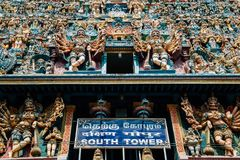 Meenakshi Amman Temple in Madurai, India. Ancient architecture Meenakshi Amman Temple in Madurai, India Stock Images