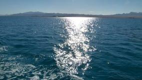 Meer und Sonne Stockbild