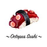 Meesterwerken van het Japanse koken Vector illustratie Stock Fotografie