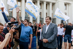 Meeting against corruption in Kiev Stock Photo