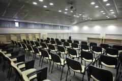 Meeting area Stock Image