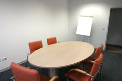 Meeting area Royalty Free Stock Photos