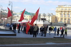 The meeting of Communists in red square Moscow. Meeting of Communists in Moscow people with red flag in red square (krasnaya ploshad stock image