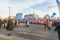 The meeting and concert in honor of the anniversary of the reunification of the Crimea and Russia. Stock Photography