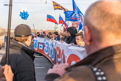 The meeting and concert in honor of the anniversary of the reunification of the Crimea and Russia. Stock Images