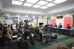 Meeting on Exhibition Forum Matidzukuri: a new generation of smart city Stock Photo