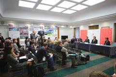 Meeting on Exhibition Forum Matidzukuri: a new generation of smart city Stock Photo