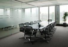 Meeting hall Stock Photography