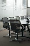 Meeting hall Stock Photos