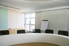 Free Meeting Room Interior Royalty Free Stock Image - 9983926
