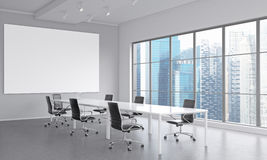 Meeting room for seven people Royalty Free Stock Image