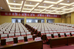 Meeting room of the tianzhu hotel Stock Images