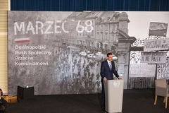 The speech of the President of the Council of Ministers of the Republic of Poland - Mateusz Morawiecki. The meeting was held as part of the celebrations of the Royalty Free Stock Photos