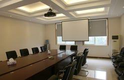 Meetingroom. Elegant interior of meeting room Stock Images
