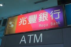 Mega Bank ATM cash machine Taiwan Royalty Free Stock Image