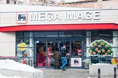 Mega- Bild armeneasca Lizenzfreie Stockfotos