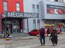 Mega- Bildshop entance Lizenzfreies Stockfoto