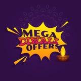 Mega diwali festiwalu oferty sprzedaży sztandaru projekt Fotografia Royalty Free