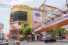 Mega- Piazza Wangburapa-Einkaufszentrum Lizenzfreies Stockbild