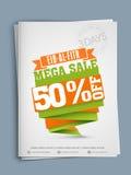 Mega sale template or flyer for Eid celebration. Stock Image