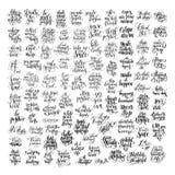Mega- Satz von 100 positiven inspirierend Schwarzweiss-Zitaten Lizenzfreies Stockbild