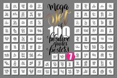 Mega set 100 pozytywnych wycena plakatów Fotografia Stock