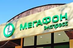 MegaFon Express logo on the building facade, closeup view. Stock Photos