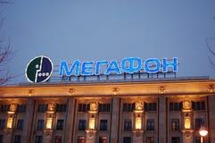 Megafon logo Arkivfoton