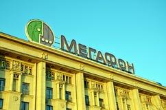 Megafon logo Royalty Free Stock Photography
