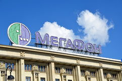 Megafon Stock Photography