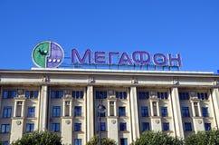 MegaFon Stock Photo